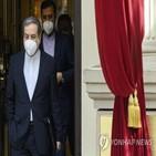 이란,핵사찰,임시,핵합,복원
