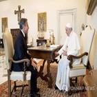 교황,교황청,미국,장관,알현,접견,문제