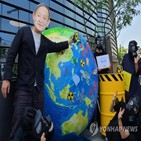 일본,오염수,정부,결정