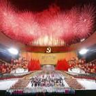 중국,기념행사,공산당,창당,전투기,연습,진행,주석,예행