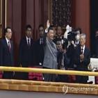 중국,주석,톈안먼,국가,행사,함성,연설,공산당,광장