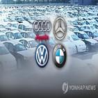 상반기,판매량,수입차,벤츠,BMW,한국,판매,국내,아우디