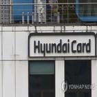 카드론,23.90,고신용자,카드사,최저금리,현대카드,대출