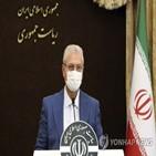 이란,이스라엘,공격,건물,원자력청,배후,확인