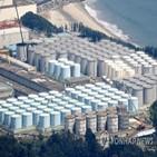 방류,일본,관련,검증단,지원,오염수