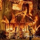 화재,면적,산불,캘리포니아주,진화