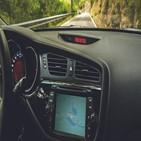 위치,자동차,제품,추적,통합