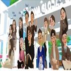 금융,플랫폼,하나금융,하나원큐,서비스,하나은행,대출,다양,대면,최초
