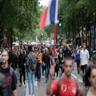 프랑스,백신,정부,접종,백신접종,집회,파리,코로나19,시위
