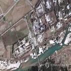 북한,생산,핵탄두,고농축,우라늄,영변,핵물질,고농축우라늄