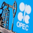 수요,원유,공급,예상,석유,증가,합의,브렌트유,현재