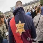 프랑스,정부,나치,노란,비교,코로나19
