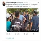 중국,기자,군중,영국