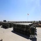 격납고,중국,핵무기,미국,건설