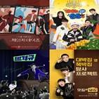 콘텐츠,채널,예능,세대,방송,인기,카카오,주식