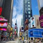 성장률,전달,고용,발표,물가,테이퍼링,시장,성장,예상,미국