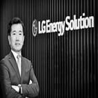 LG에너지솔루션,재생에너지