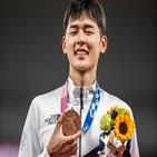 전웅태,근대5,올림픽,종목,정진화,한국