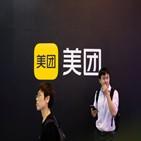 중국,배달원,규제,기업,지침,정부,공산당,정책,미국,사교육