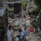 아이티,지진,피해,규모,폭풍,발생,미국,강진,전날