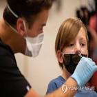 어린이,미국,코로나19,전체,백신