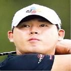 투어챔피언십,김시우,임성재,미국,출전,순위,플레이오프