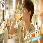 말리부,이도현,배우,떡볶이,광고,코코넛