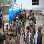 아프간,탈레반,미군,이후,철군,미국,세력,정부,양귀비