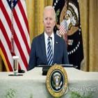 사이버보안,강화,바이든,대응,대통령,구글