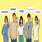 직장인,명함,서비스,관리,영상,일정,통화,다양,정보,비토