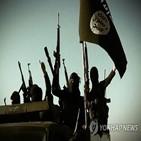 아프간,테러,미국,극단주의,대사,이슬람,크로커,탈레반