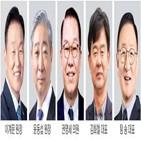 졸업,연세대,석사,대표,기획재정부,IBM,의과대학,한국오라클,서울대,강남세브란스병원