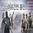 탈레반,아프간,협력,미국,위기,위해,관계,테러,대응