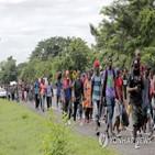 멕시코,이민자,미국,남부,캐러밴,이동