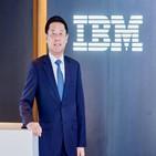 플랫폼,기업,클라우드,디지털,IBM,엔터프라이즈