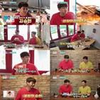 김승현,북촌,SBS,떡볶이,맛집
