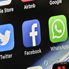 페이스북,암호화,영국,메신저