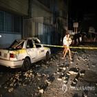 지진,규모,멕시코,멕시코시티,한인,확인,남서부
