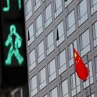 중국,상장,기업,홍콩