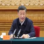 중국,메르켈,대해,총리,양국