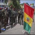 쿠데타,대통령,아프리카,기니,지도자,권력,차드,말리,민주주의,권좌