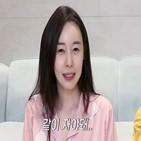 허이재,배우