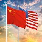 중국,미국,부상