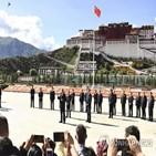 중국,분열,민족,티베트,만리장성,사상,주석,미국,강화