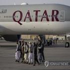 미국,아프간,대피,시민권자,항공편,대변인