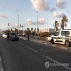 이스라엘,팔레스타인,경찰,체포