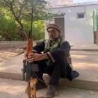 탈레반,살레,저항군,부통령,지시르