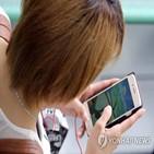 연구,스마트폰,보행자,사람