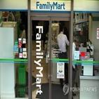 패밀리마트,매장,무인점포,상품,일본,결제