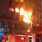 사고,가스,아파트